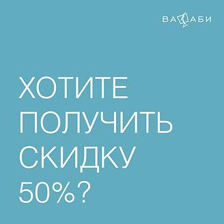 1000-1000-50b-3.jpg