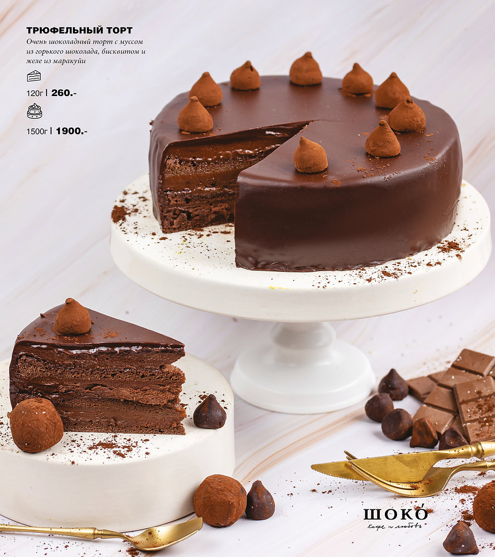 220-270-dessert-card-shoko17.jpg