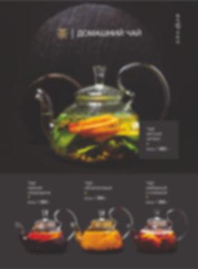 menu_VASABI_2019-PR1.jpg