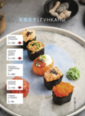 menu_osen19_PR-(1)_Страница_24.jpg