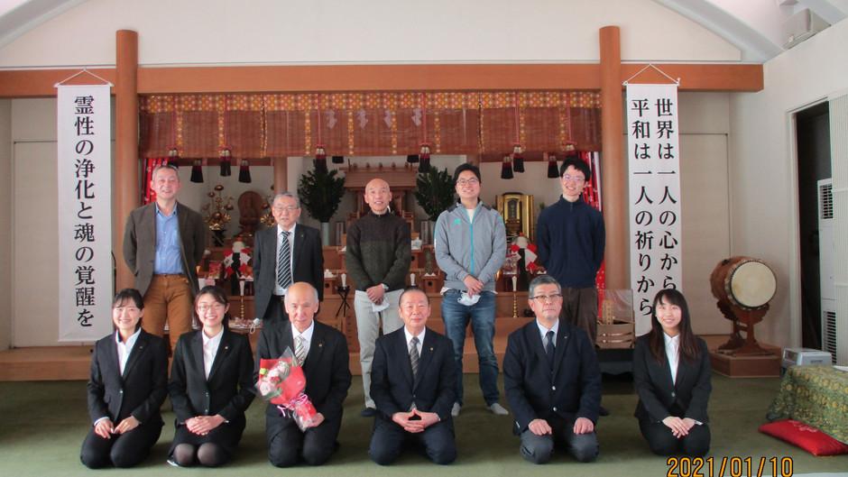 R3.1 北海道・青年初講座(成人式)
