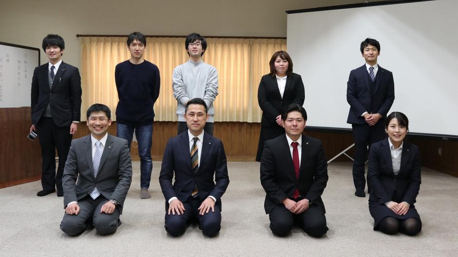 R3.1 北関東ブロック・青年部班長研修