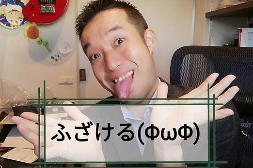 横田部長.jpg