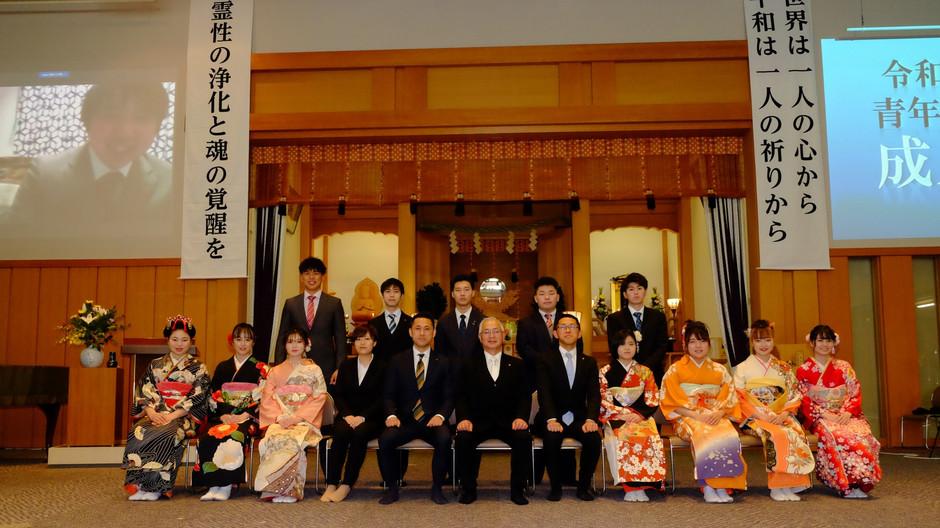 R3.1 東京ブロック・青年初講座(成人式)