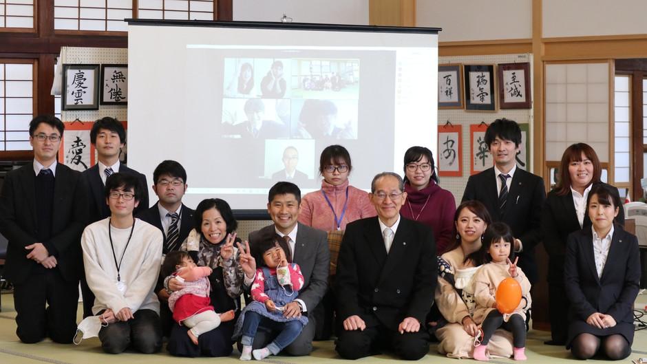 R3.1 北関東ブロック・青年初講座(成人式)