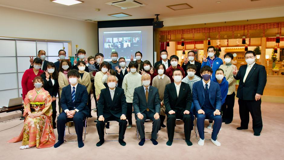 R3.1 関西ブロック・青年初講座(成人式)