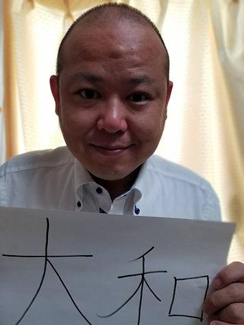 松谷 (1).jpg