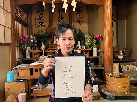 コロチャレ第2弾写真_馬屋原部長.JPG