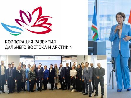 Президент МЭЦ принял участие в стратегической сессии Корпорации по развитию Дальнего Востока (КРДВ)
