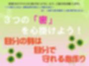 3密-1.jpg