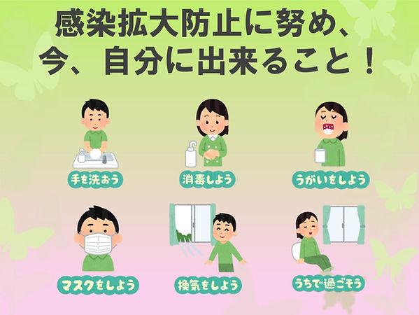 3密-5.jpg