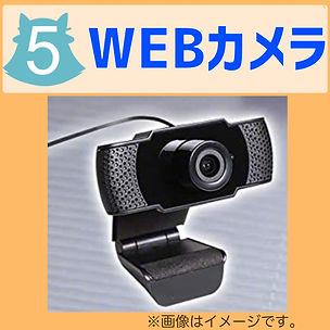ABB92D5C-7624-4CDF-AE7B-CE45A613D4B1.jpe