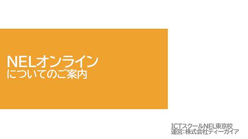 リセマム体験会.png