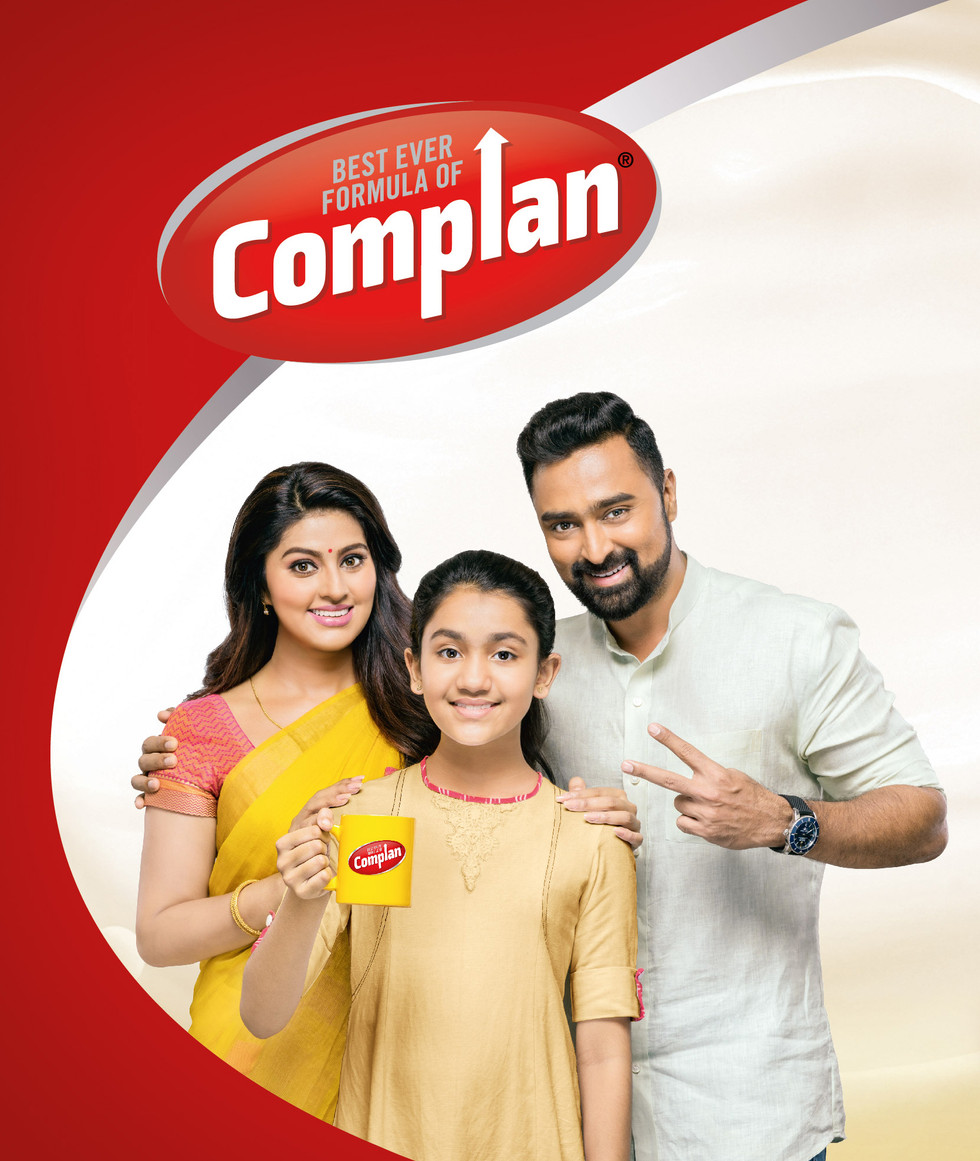 Complan Mag AD 330 x 232 mm Tamil-01.jpg