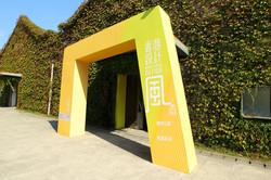 香港創意設計產業發展精彩紛呈