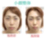 IMG_E6718.JPG