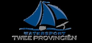 logowatersport2provincien350.png