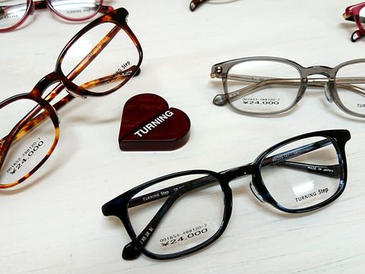 「おっ!と目に留まるかっこいい眼鏡が欲しい!」 新作【TURNING Step】入荷しました!