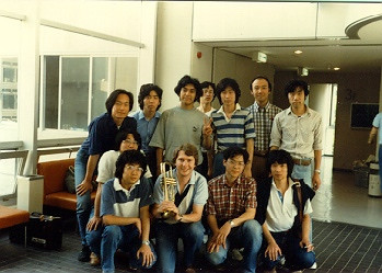 Some of the folks at my 1981 ad hoc clinic at Sophia University, 1981.