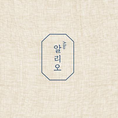 (앨범)정가악회 알리오.png