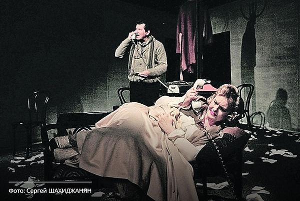 Спектакль «Игры одиноких». Фото: Сергея Шахиджаняна
