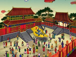 "Illustration for ""Princess Su"""