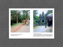 Angkor sample.002