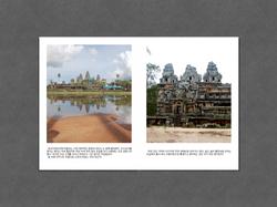 Angkor sample.005
