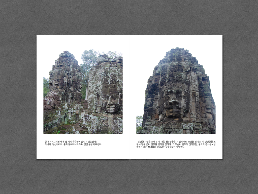 Angkor sample.006