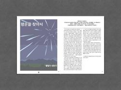 vol.3 contents.002