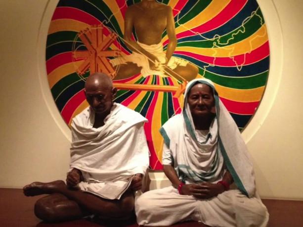 Gandhi Smriti (2013)