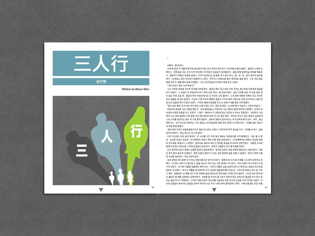 vol.3 contents.006