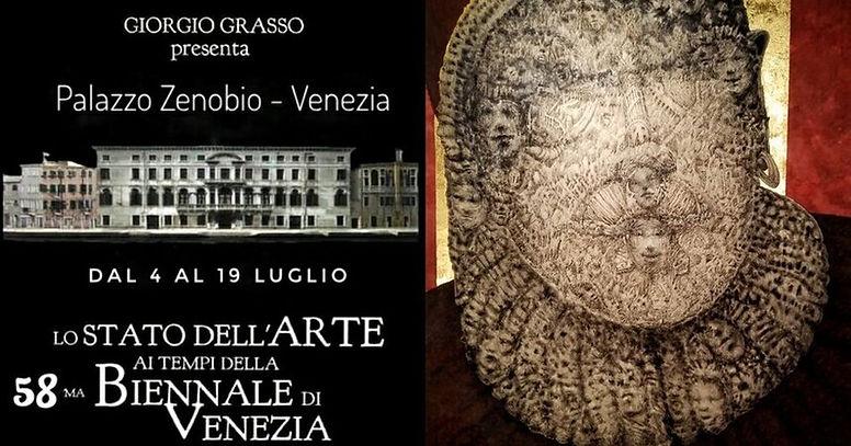 Celio Bordin Exhibition - Venice Bienalle 2019
