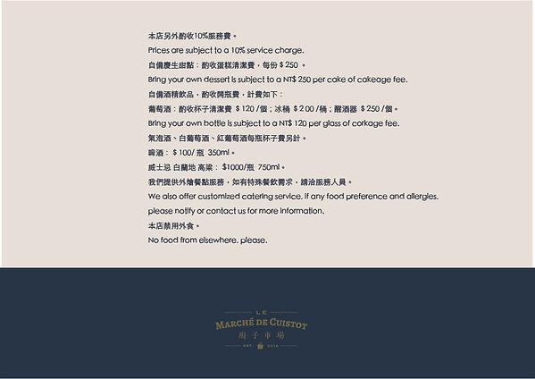 menu_工作區域 12 封面(後).jpg