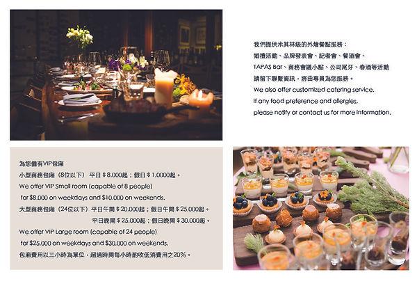menu_工作區域 11.jpg