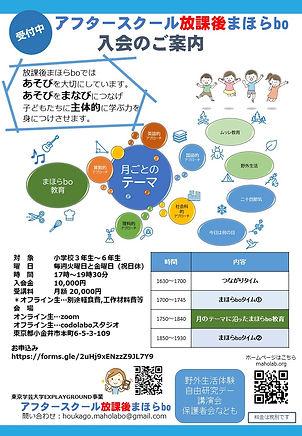 チラシ11月オモテ面.jpg