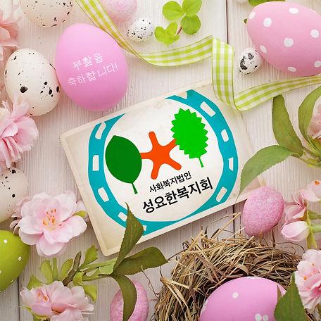 서울법인 부활카드.jpg