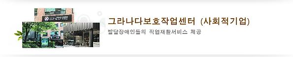 센터소개3.png