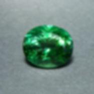 Green Tourmaline Gemstone