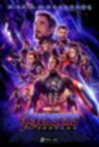 Avengers Endgame Ver2.jpg
