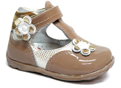 RBG_13_1466_D Glossy Beige Leather Shoes