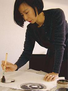 Tsuneko Tanaka