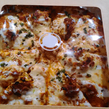 """12"""" Indian Pizza"""