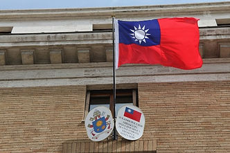 taiwan embassy to holy see.jpeg