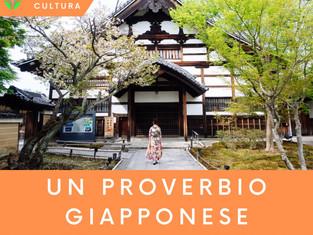 Un proverbio giapponese
