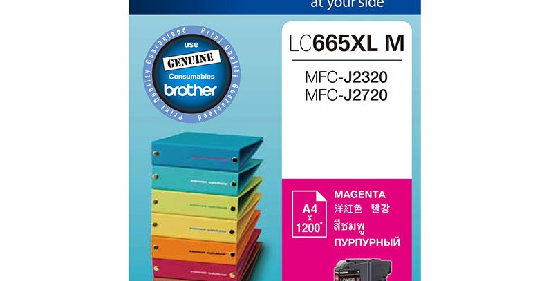 BROTHER LC665XLM - Ink Cartridge