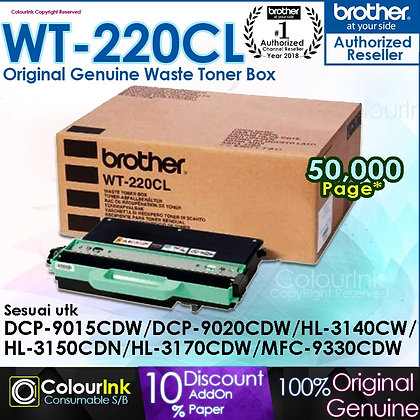BROTHER WT- 220CL Waste Toner Box