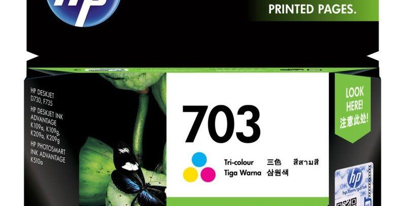 HP Deskjet 703 Tri-color Ink Cartridge