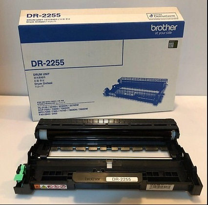 BROTHER  DR- 2255 Drum Cartridge
