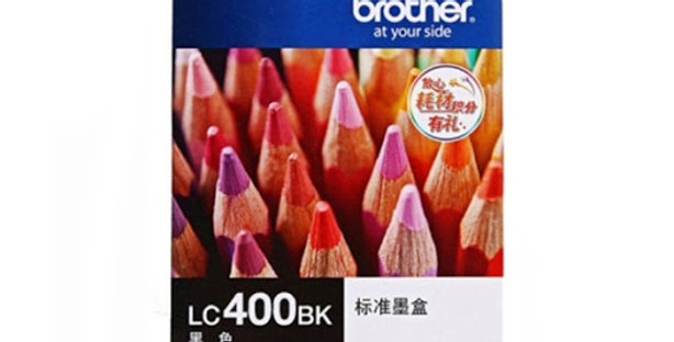 BROTHER LC400BK - Ink Cartridge